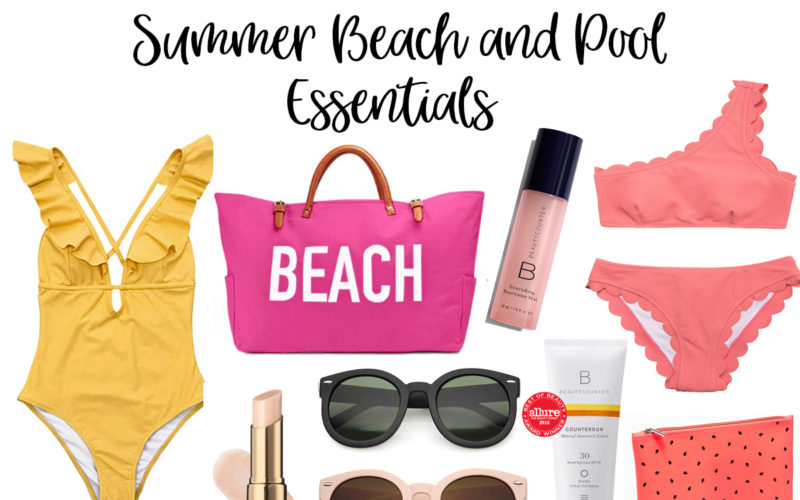 My Beach and Pool Essentials